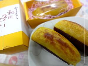 wafu sweetpotato_600
